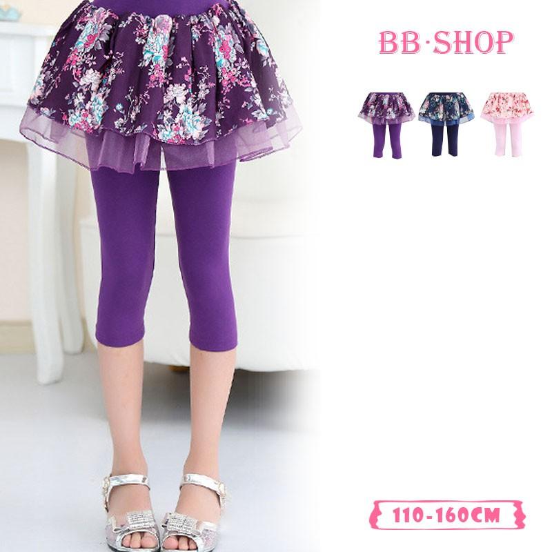 Bb Shop Legging Anak Perempuan 3 Warna Legging Rok Tutu Pita Gaya Putri Untuk Anak Perempuan Shopee Indonesia