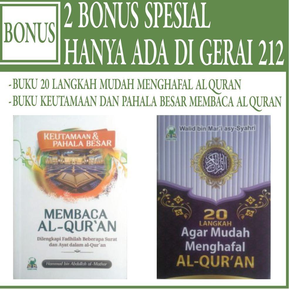 Audio Quantum Reading Quran Qrq Cara Mudah Membaca Al Quran Ustadz Abu Rabbani