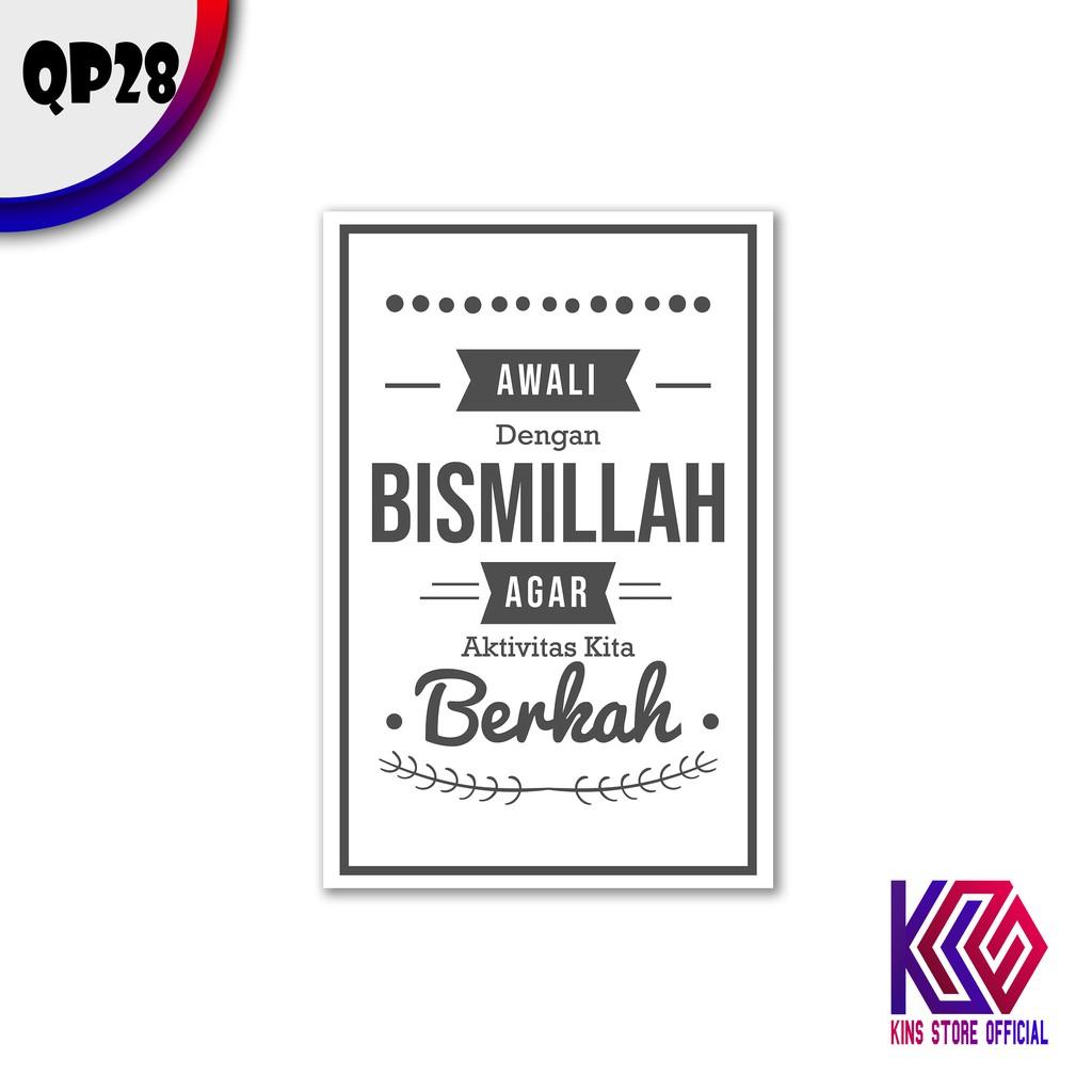 Hiasan Kamar Dekorasi Dinding Rumah Minimalis Quotes Murah Berkualitas -  QP28 | Shopee Indonesia