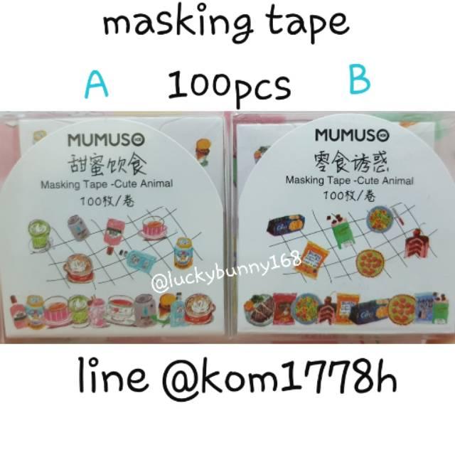 masking tape 100pcs washi tape mumuso cute animal washi paper snack cake coffee chocolate sweets