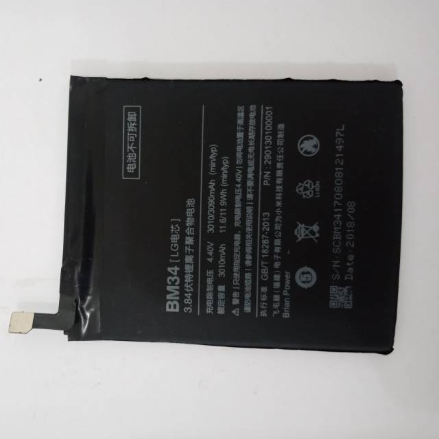 Batre batere baterai Xiaomi mi Note Pro BM34 Original Oem