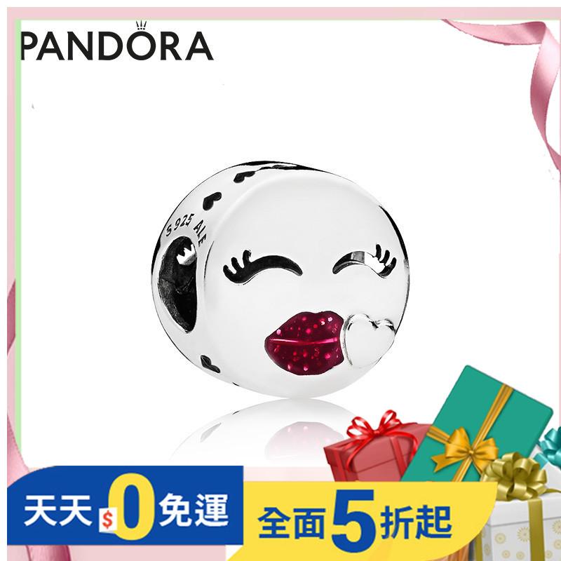 Pandora Charm Liontin Gelang Diy Bentuk Ciuman Bahan Silver 925 Shopee Indonesia