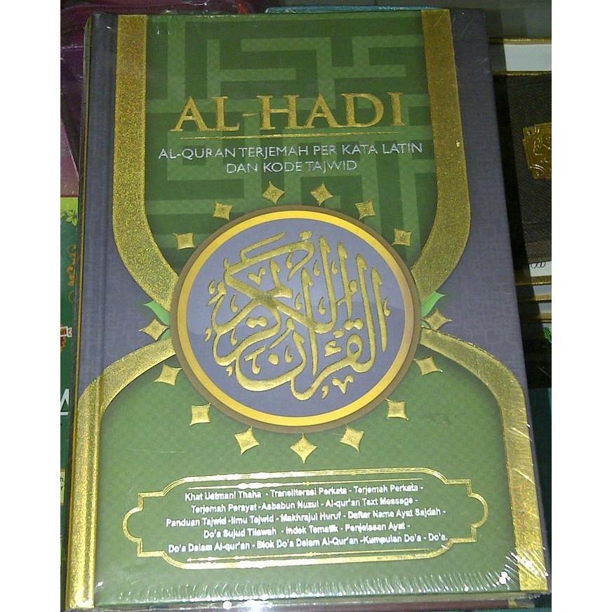 Alquran Albasair A5 Al Quran Arab Latin Terjemah Quran khat Madinah   Shopee Indonesia