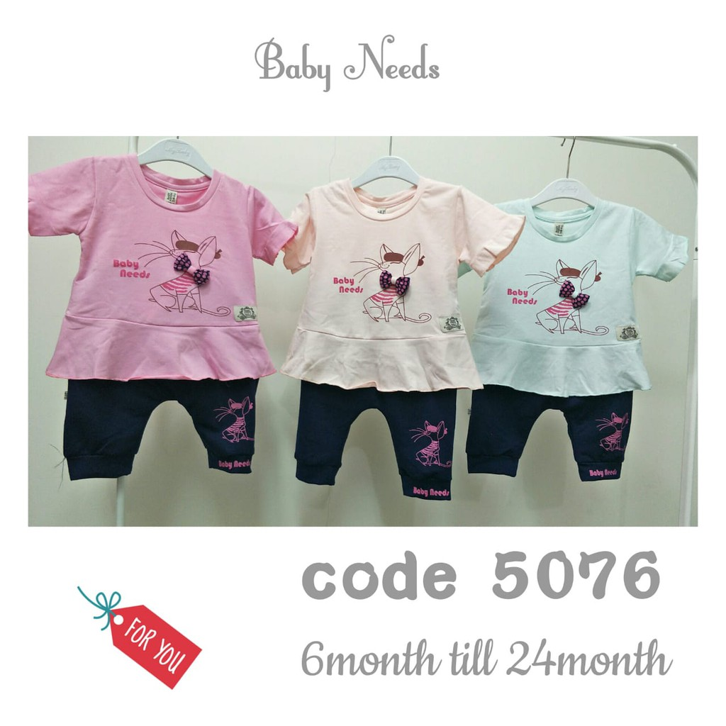 Setelan Model Bxxberry Initial B Baju Anak Baby Boy Terlaris Motif Trendy Adem Import Usia 6 Sd 18bulan Shopee Indonesia