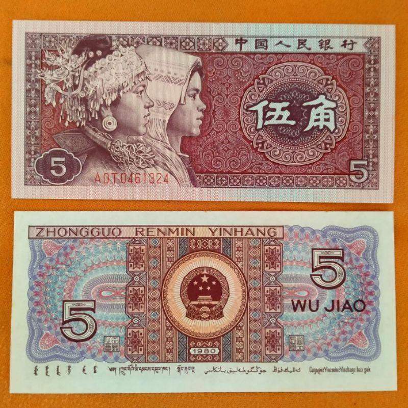 Uang China 5 wu jiao original gress
