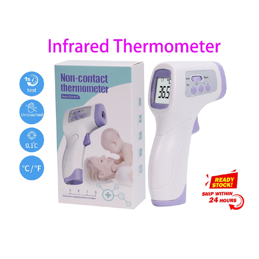 1xBaby Adult Body Care Non-Contact Forehead Infrared Medical Digital Thermometer