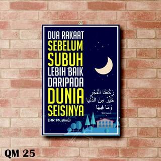 wall decor islami quotes islamic pajangan dinding hiasan dinding