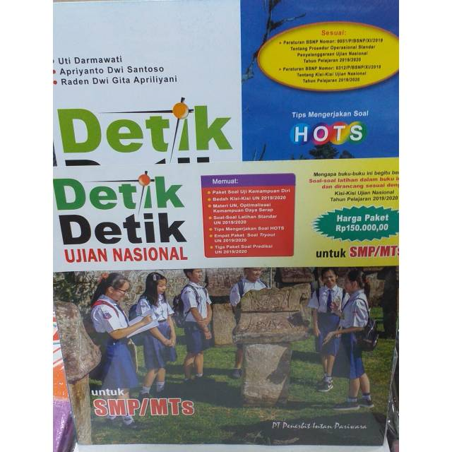 Detik Detik Un Smp 2020 Plus Kunci Jawaban Shopee Indonesia