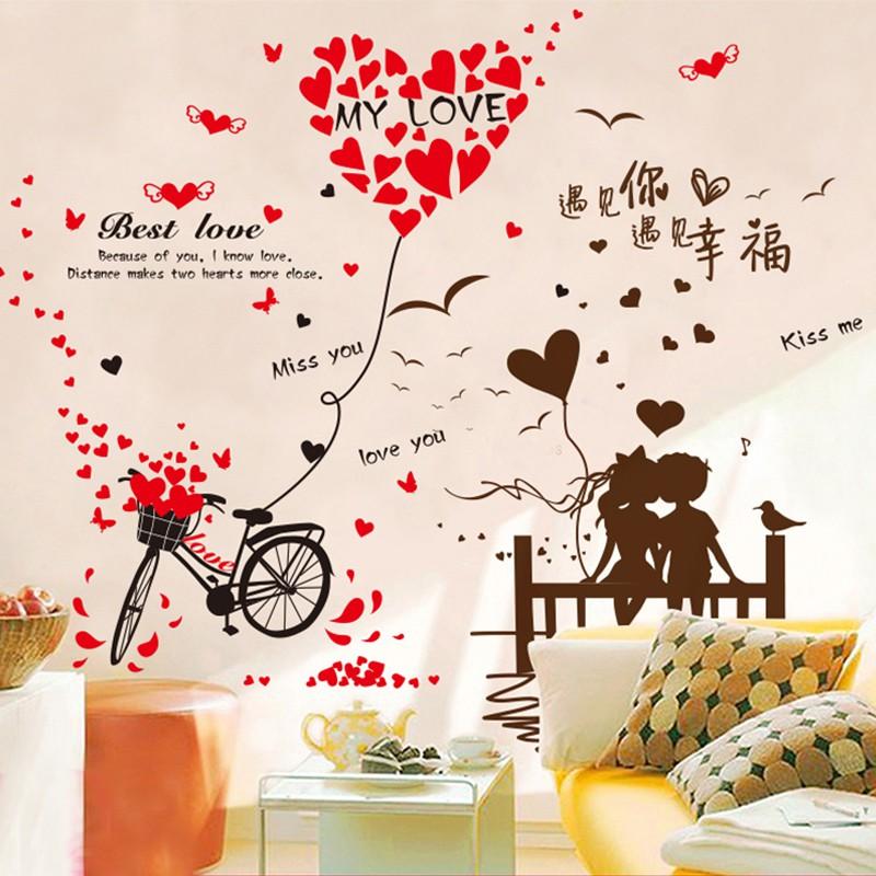 Stiker Stiker Dinding Gadis Kamar Tidur Ruang Tamu Hangat Romantis Bunga Mawar Samping Tempat Tidur Dekorasi Dinding Kamar Pernikahan Shopee Indonesia