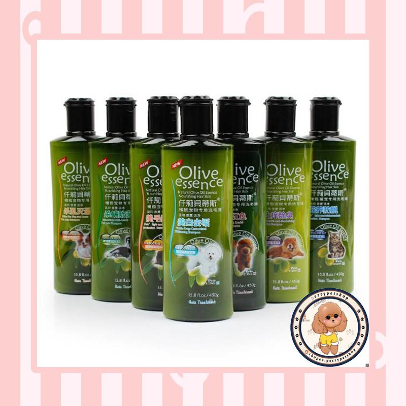 Shampoo Olive 450ml all varian Untuk Anjing dan Kucing