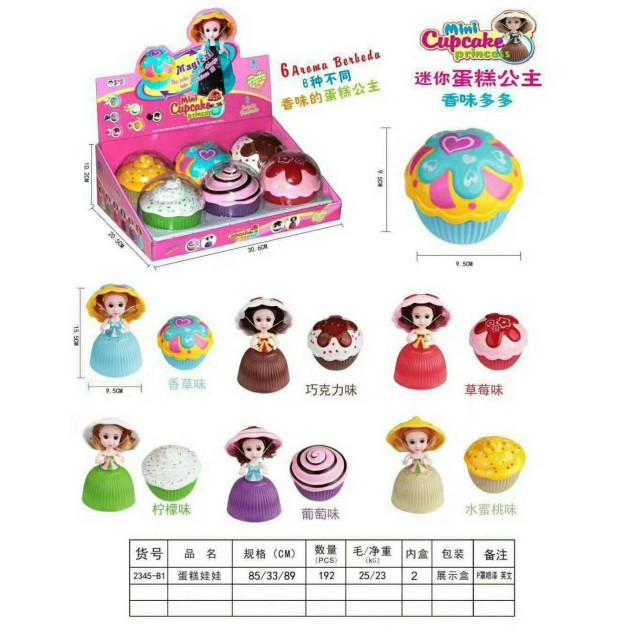 MMTOYS Mini Cupcake Princess Isi 6pcs 2345A1 Packingan Kotak Mainan Anak  e24aa61a40