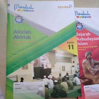 Buku Pr Matematika Peminatan Kelas 11 Semester 1 Tahun 2020 2021 Shopee Indonesia