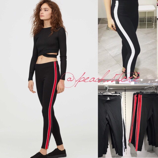 H M Legging With Side Stripes Shopee Indonesia