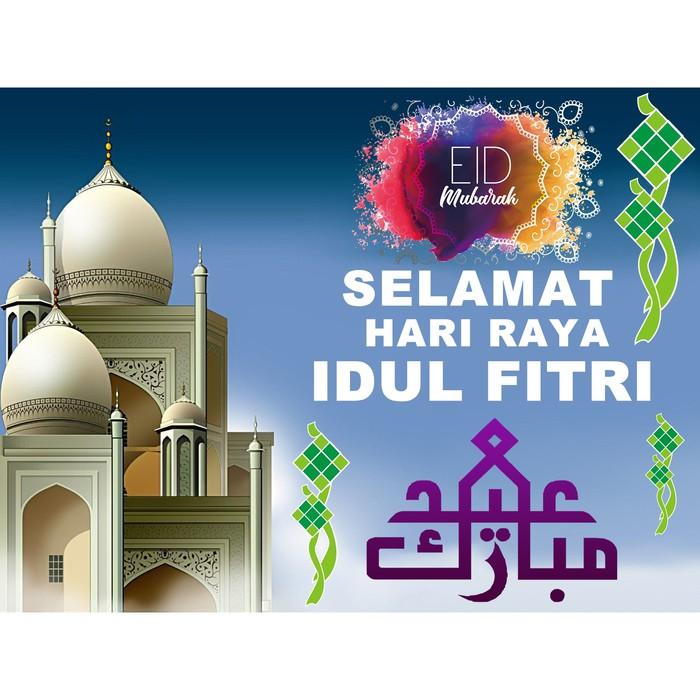 Stiker Parcel Selamat Hari Raya Idul Fitri Eid Mubarak Shopee