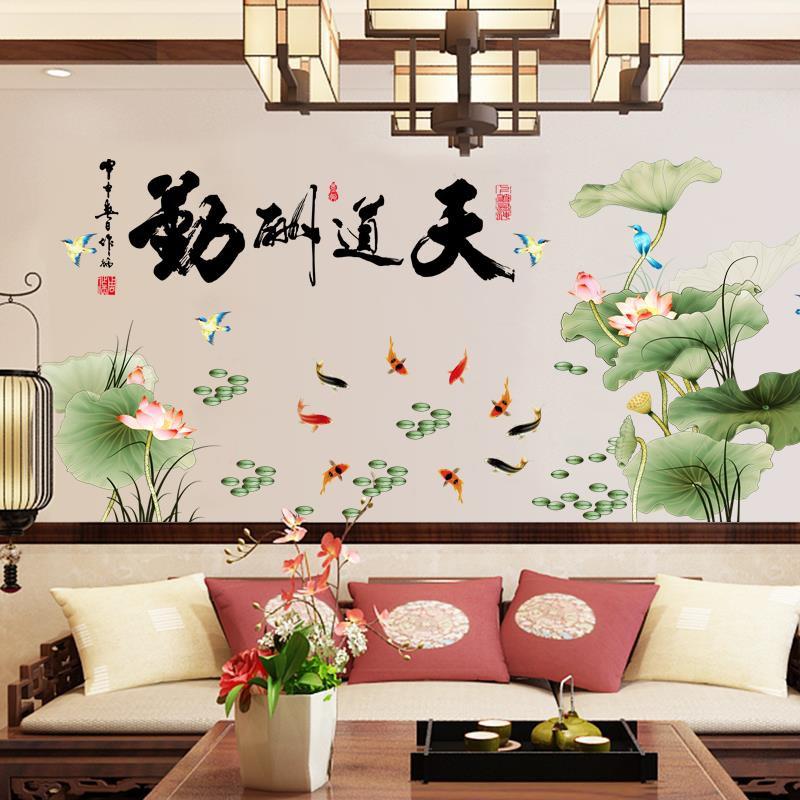 Bahan Gambar Anak Tk Ruang Tamu Stiker Dinding Removable Ruang Tamu Latar Belakang Sofa Hiasan Dinding Terata Shopee Indonesia