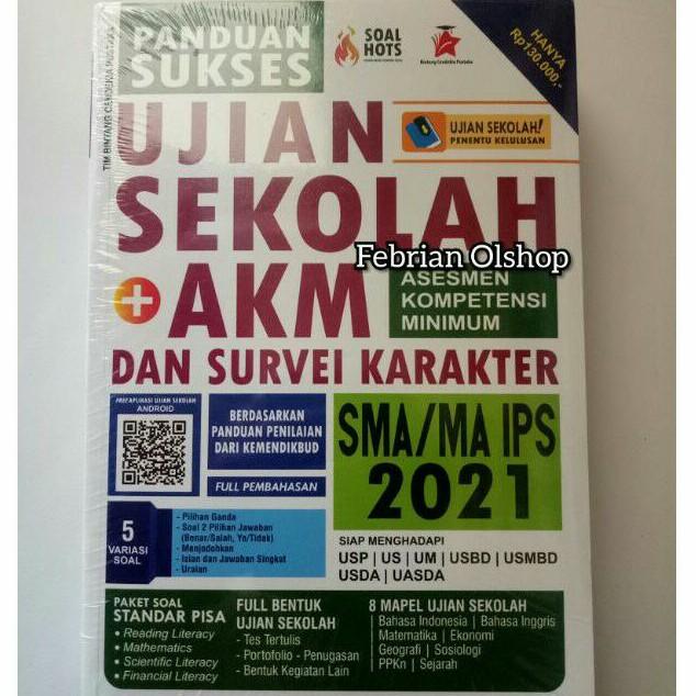 Buku Ujian Sekolah Akm Survei Dan Karakter Sma Ma Ips 2021 Shopee Indonesia