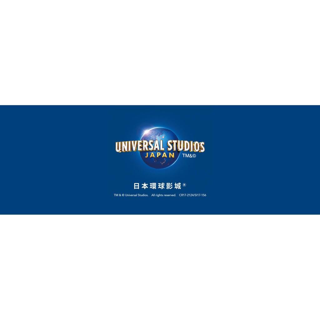 Tiket Universal Studio Jepang Elektronik Anak Child Shopee Singapura Indonesia