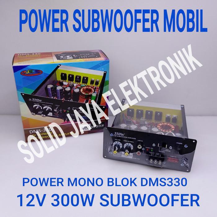 Power Amplifier / Power Amplifier Mobil Subwoofer Car Subwoofer Amplifier Dms330 Dms 330