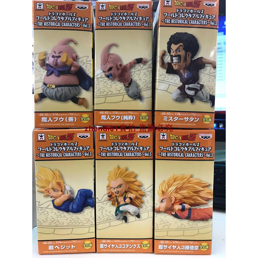 Action Figure Dragon Ball Z Wcf30 Anniversary Run