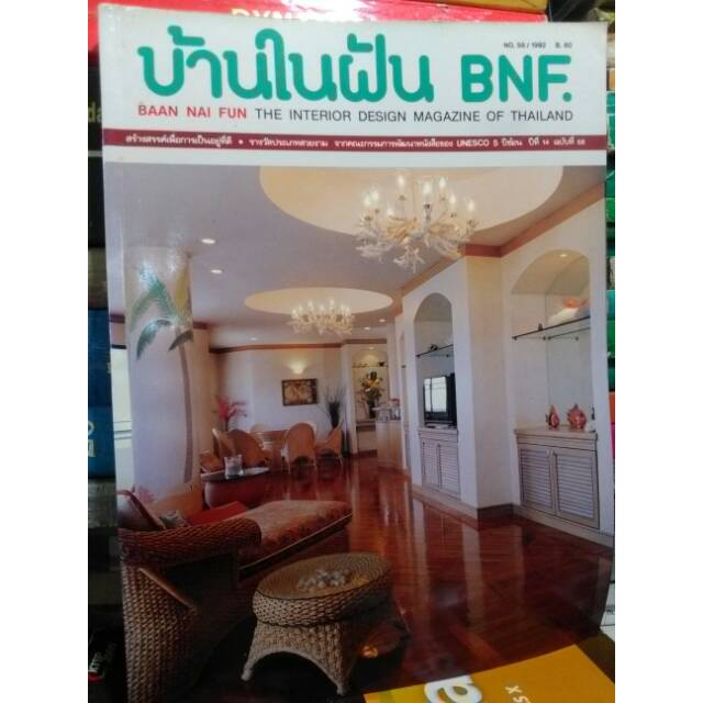 Baan Nai Fun The Interior Design Magazine Of Thailand Shopee Indonesia