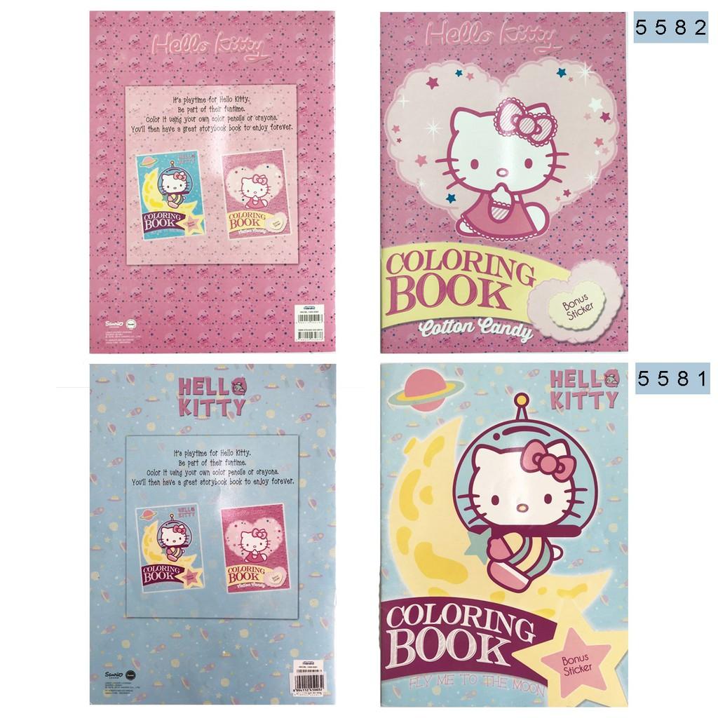 Buku Mewarnai Hello Kitty Large Buku Mewarnai Anak Adinata Shopee Indonesia