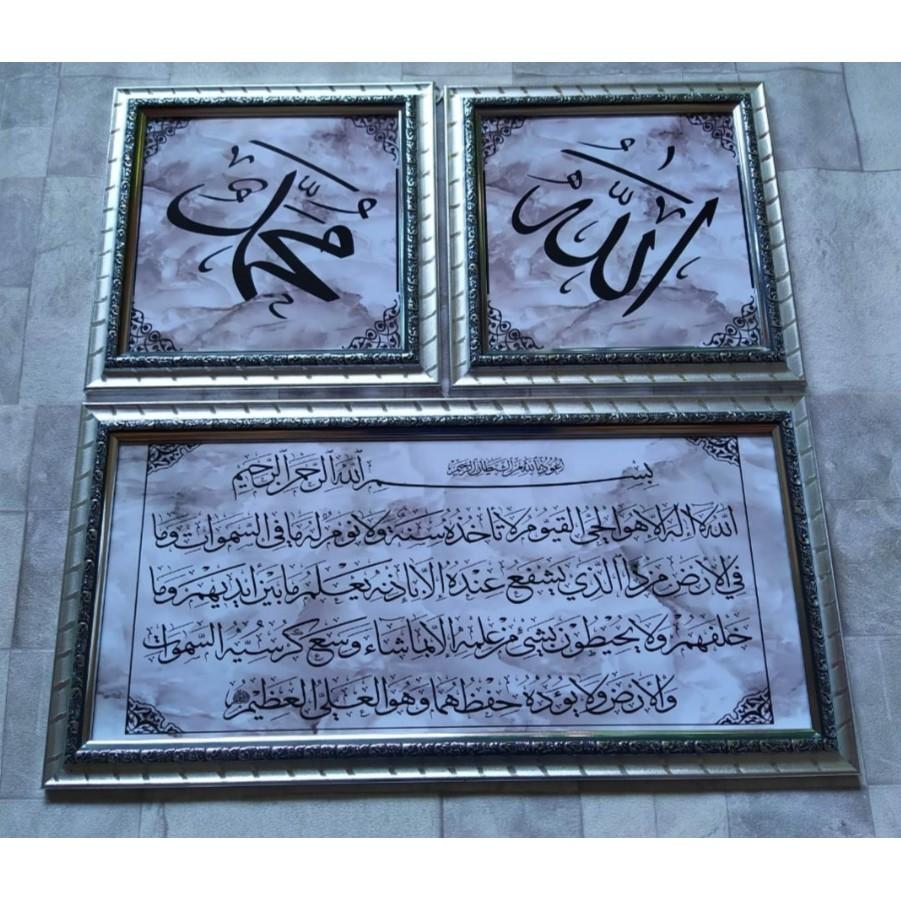 Kaligrafi Allah Muhammad Ayat Kursi Pigora Frame Silver Perak Sepaket Shopee Indonesia