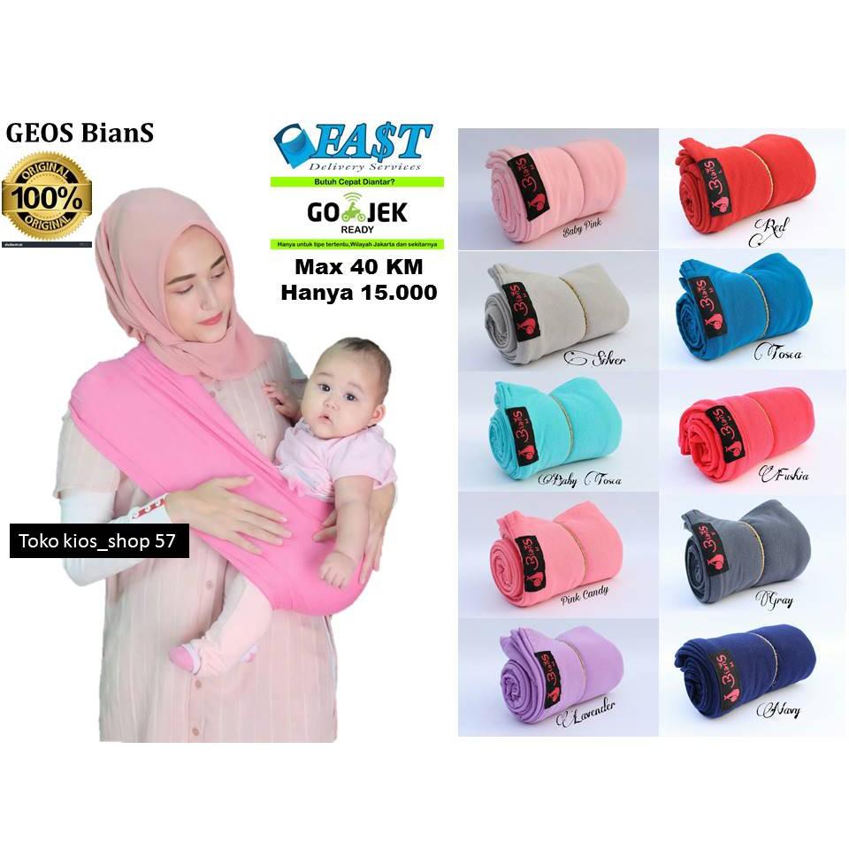 PREMIUM BABY LEON Gendongan Bayi Kaos COTTON BY48-SALUR / Gendongan kaos Geos gendongan bayi baby | Shopee Indonesia