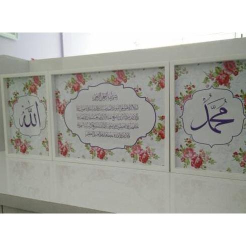 Souvenir Gantungan mobil kaligrafi Allah Muhammad (04125/04304/04188/04182) | Shopee Indonesia