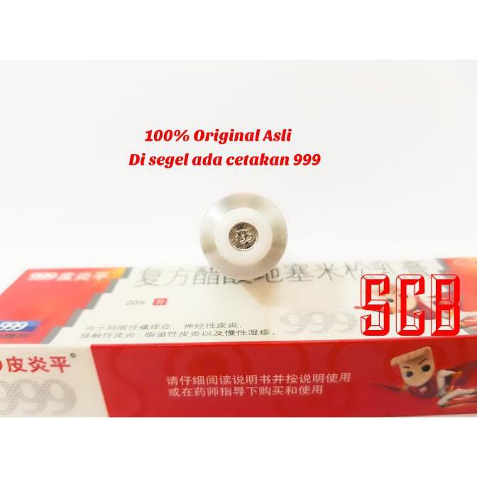 Salep 999 Piyan Ping , Pi Yan Ping ( Salep Gatal, jamur, eksim ) Berkualitas