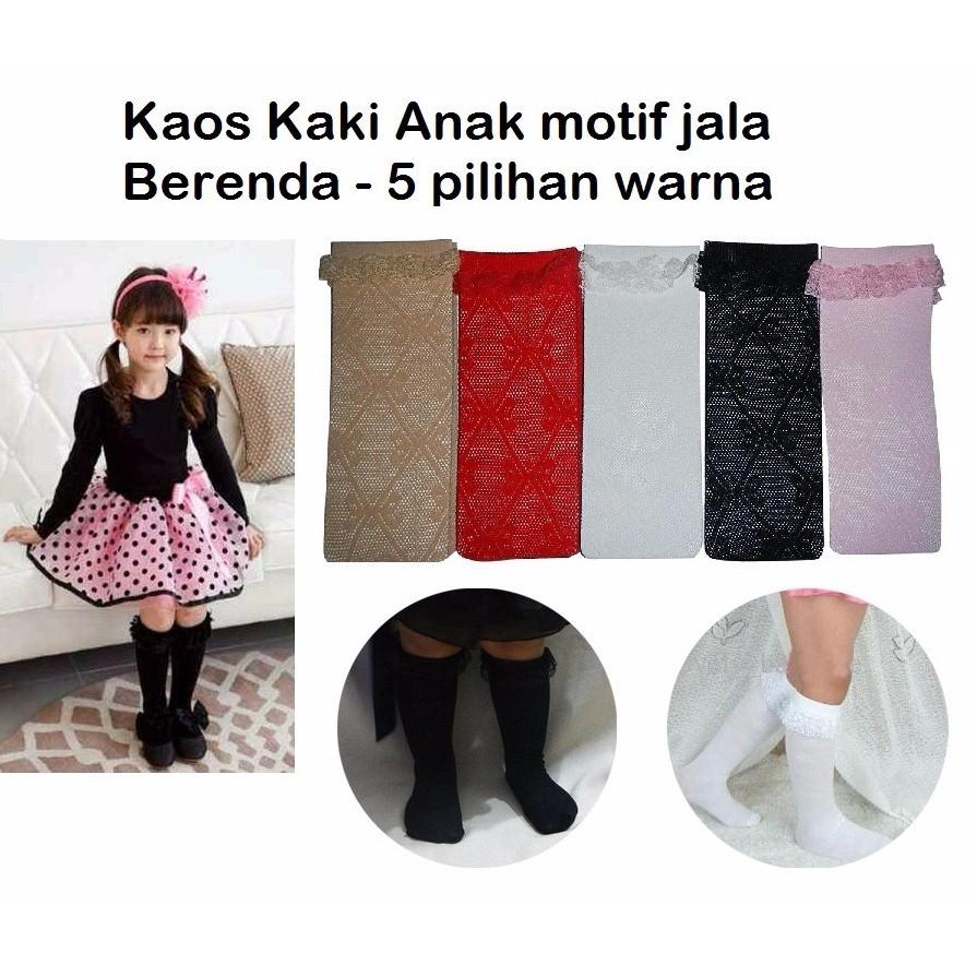 Kaos Kaki Renda Lace Anak Shopee Indonesia Aca041 Panjang Balita Cewe Jalan Pita Lucu