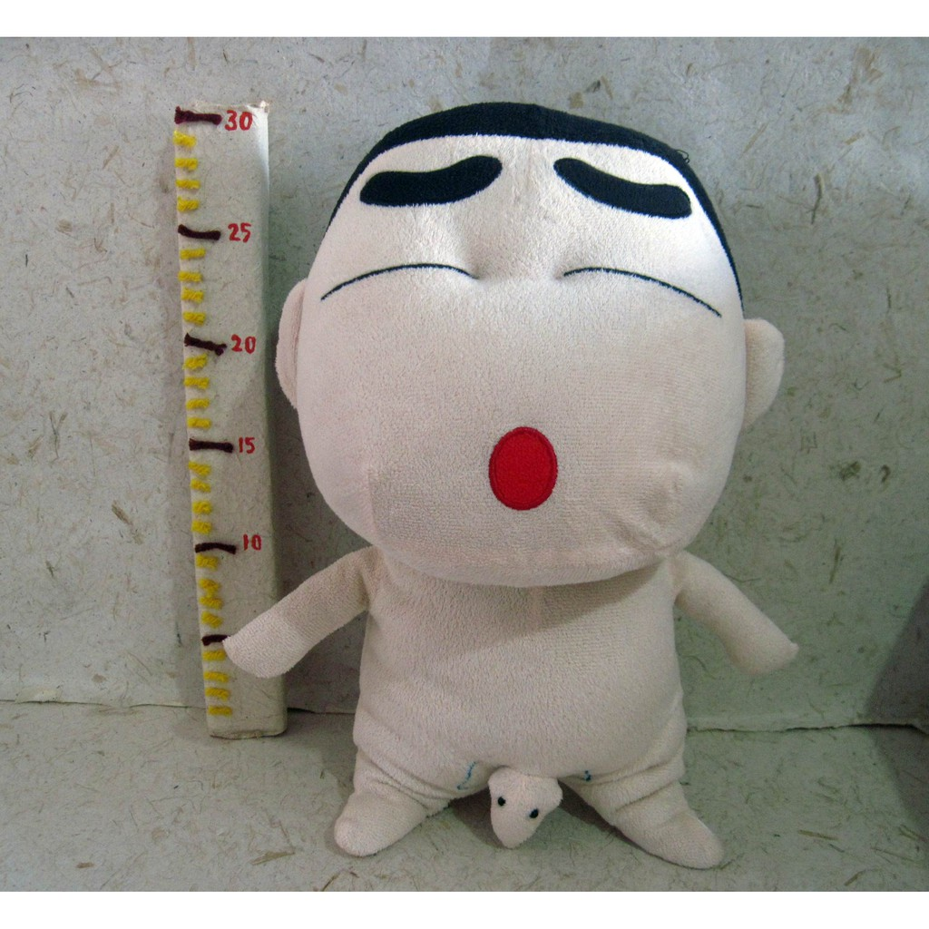 Boneka Shinchan Shin Chan Original Very Soft Ada Gajahnya Sinchan ... 240e2cae97