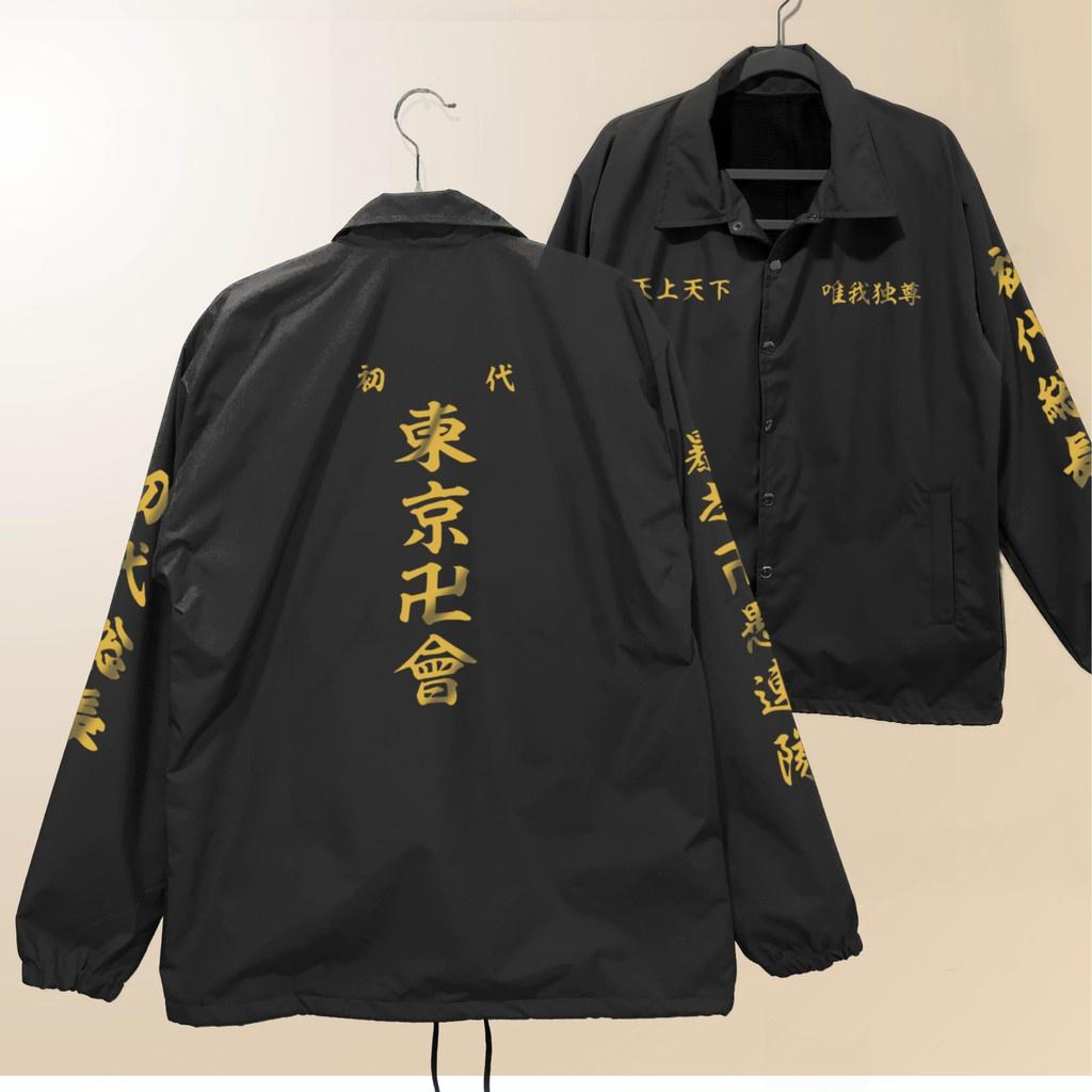 Jaket Tokyo Revengers Mikey Tokyo Manji Touman Revenger