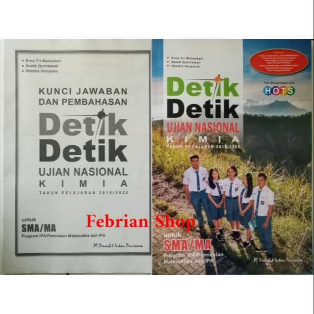 Buku Detik Detik Un Kimia Sma Ma 2020 Shopee Indonesia