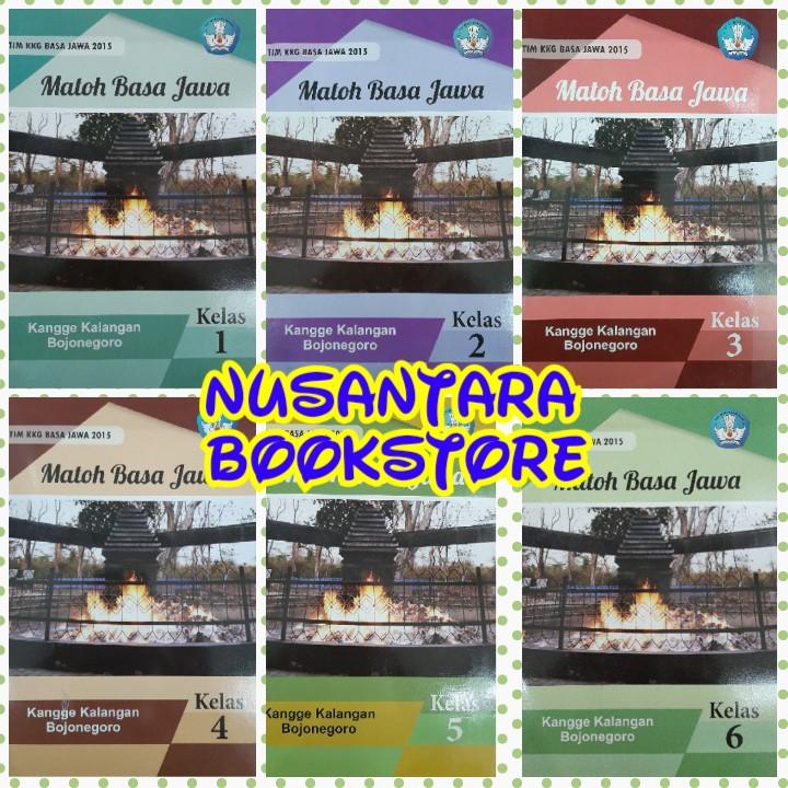 Matoh Basa Jawa Sd Kelas 1 2 3 4 5 6 Shopee Indonesia