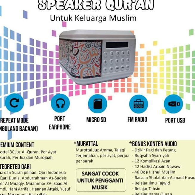 Terbaru !!! speaker audio murottal al quran Alhafiz 30 juz lengkap ,