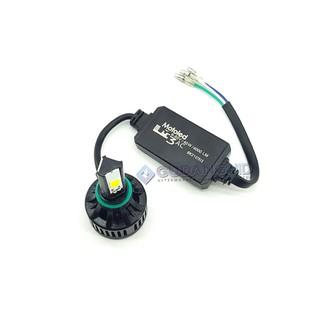 Lampu LED Motor 3 Sisi AC DC H6 H4 40W 4000 Lumen RTD 6 Sisi Kalah Terang