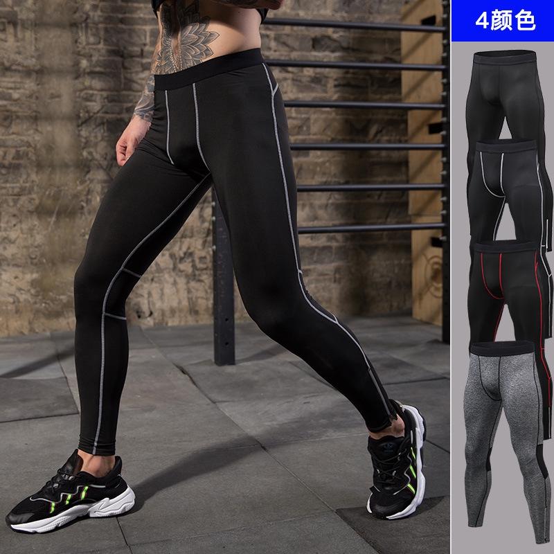Celana Panjang Legging Pria Elastis Quick Dry Dengan Resleting Untuk Olahraga Lari Fitness 91301pro Shopee Indonesia