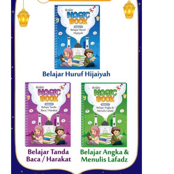PTH503 Arabic Magic Book ..,,.,,.,