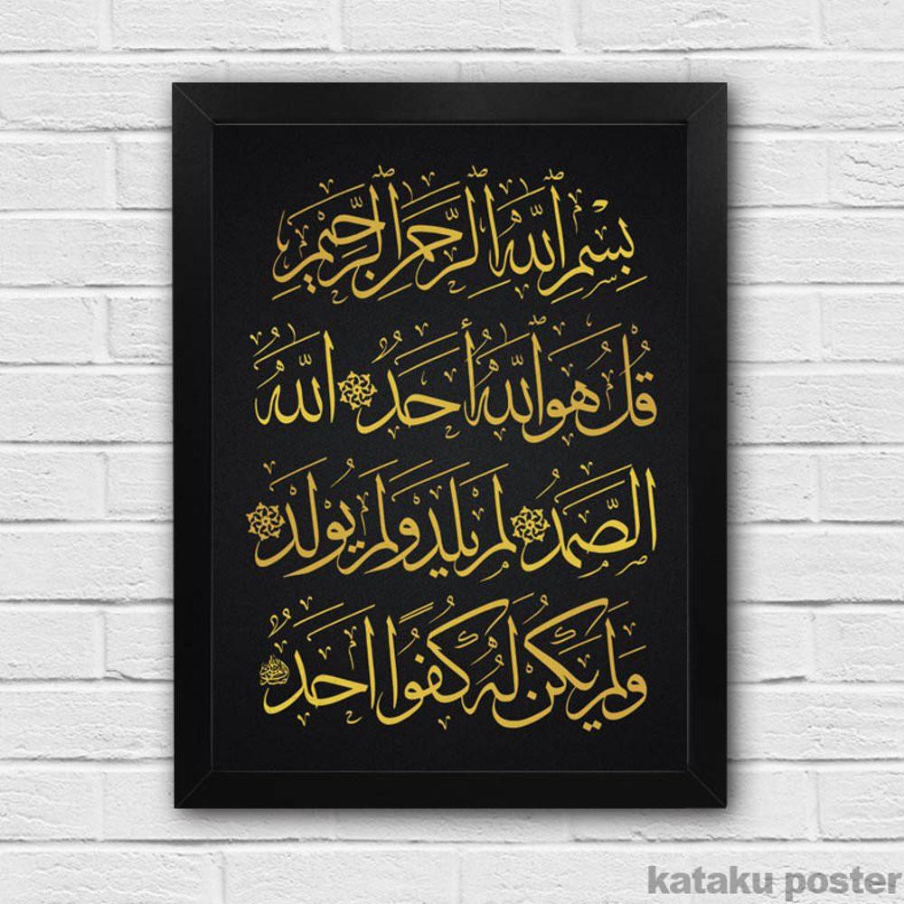 Dijual Poster Kaligrafi Surah Al Ikhlas Pigura Hiasan Dinding Islami Murah