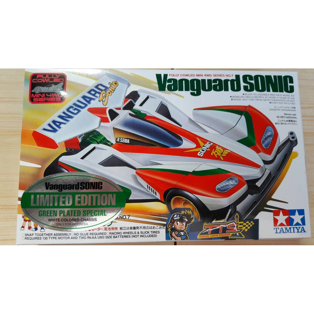 Dinamo Tamiya Torque Tuned 2 Motor Ketengan Box Shopee Indonesia 15455 Light Dash