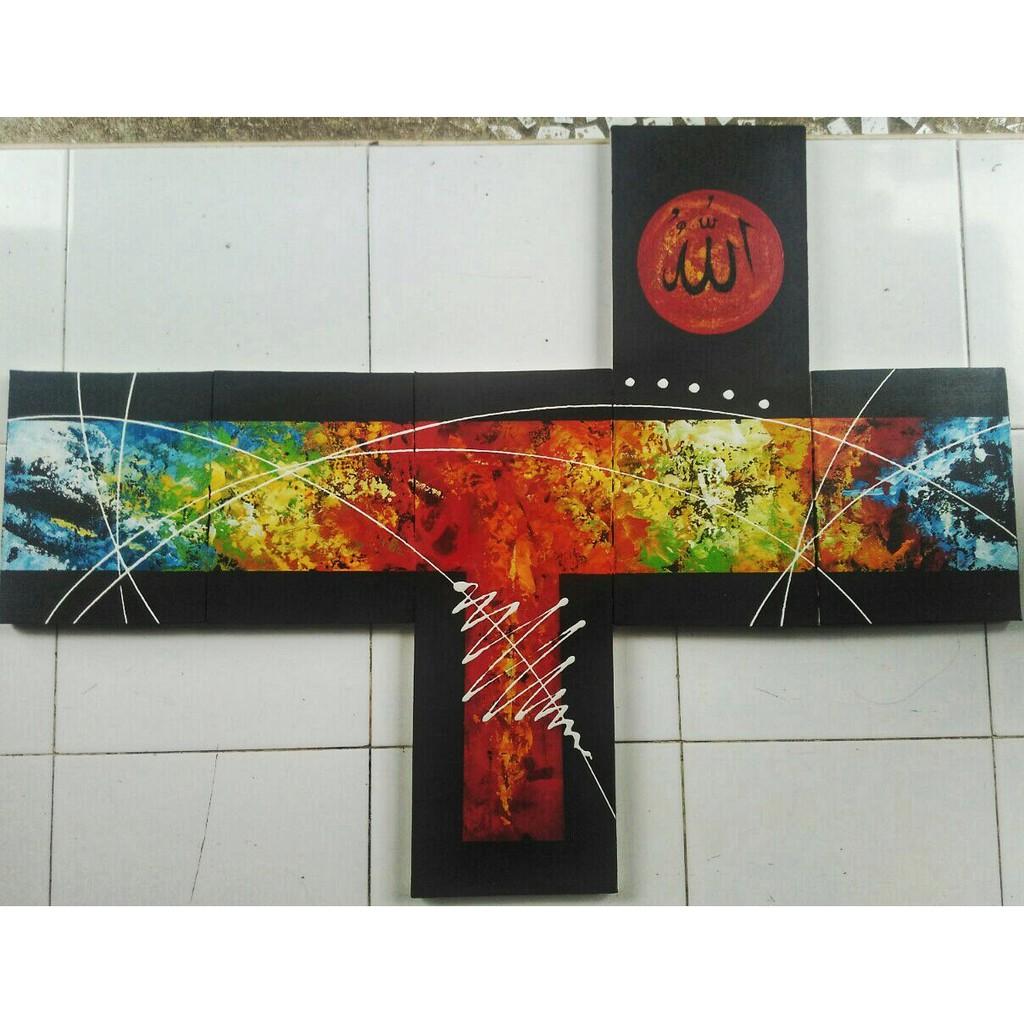 Lukisan Kaligrafi Fg3 Shopee Indonesia Dekorasi Rumah Hiasan Dinding Mei B