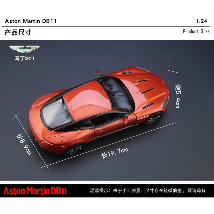Miniatur Motor Alashan Martin Db 11 Skala 1 24 Bahan Alloy Untuk Koleksi Mainan Shopee Indonesia