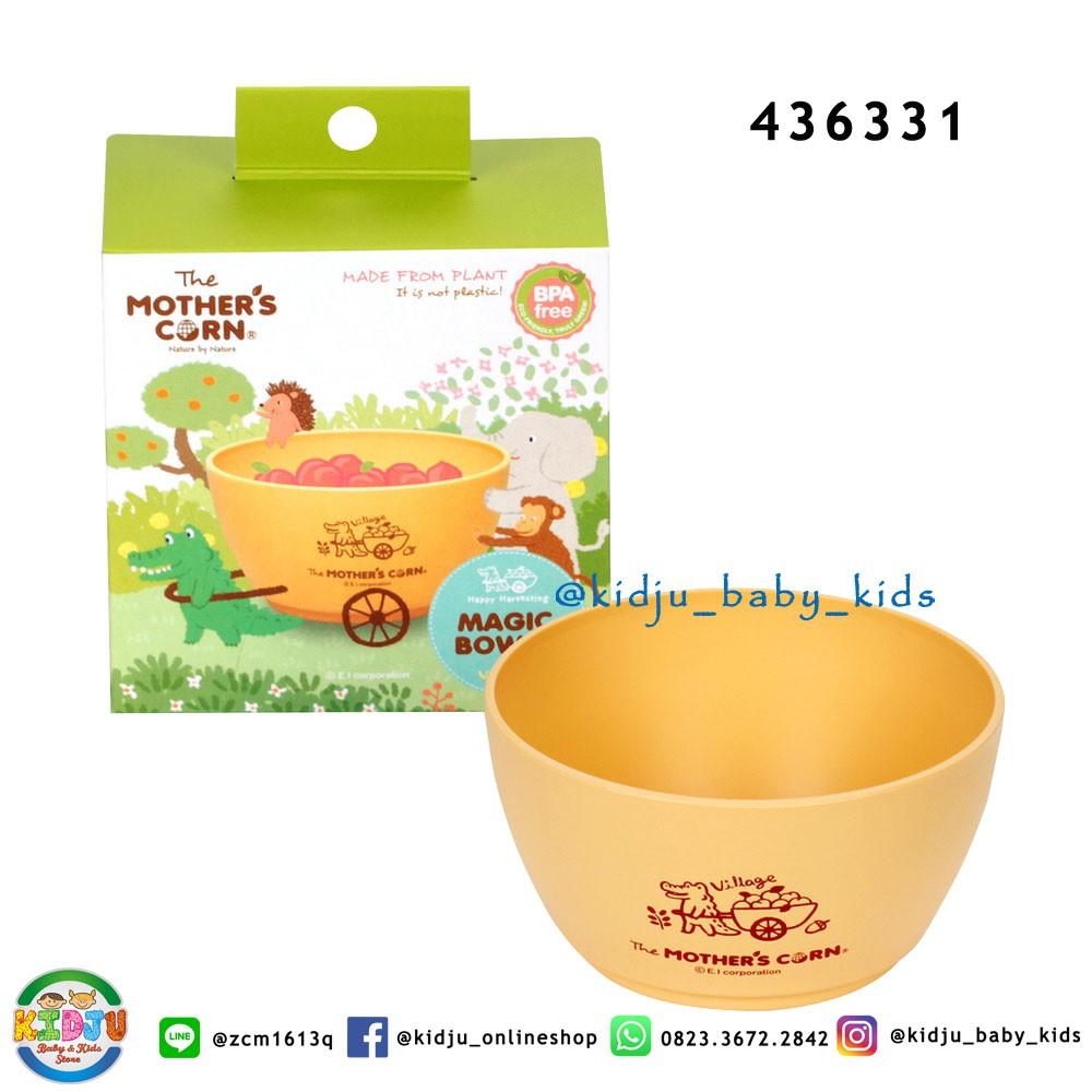 Elv Baby Feeding Set Tempat Makan Bayi Biru Daftar Harga Kiddy Mothers Corn Magic Bowl S Mangkuk Mangkok Anak Perlengkapan