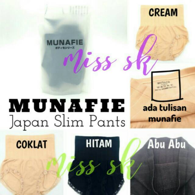 Japan Munafie slim panty (slim lace pants / celana korset renda ) | Shopee Indonesia