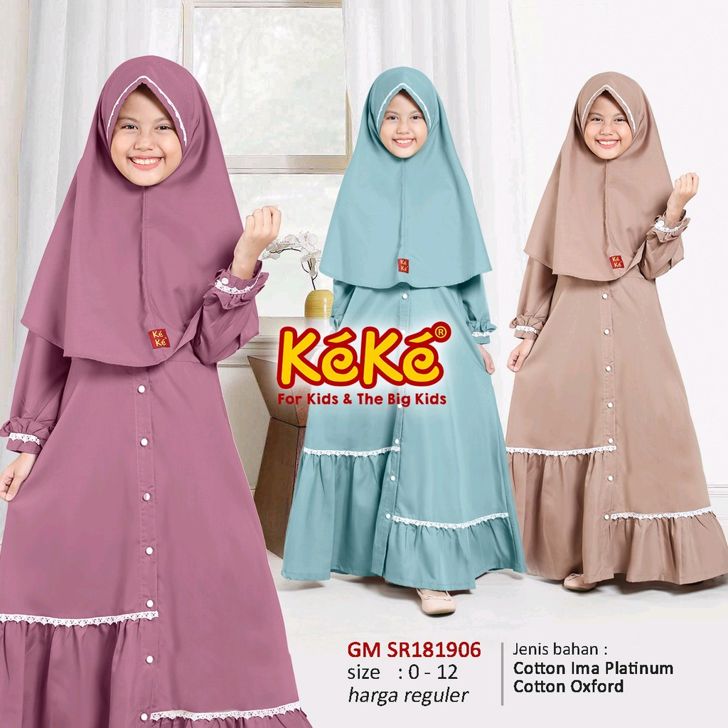 Sale Gamis Anak Keke Gmsr 181906 No 5 11 12 Warna Coklat Dan Tosca Shopee Indonesia