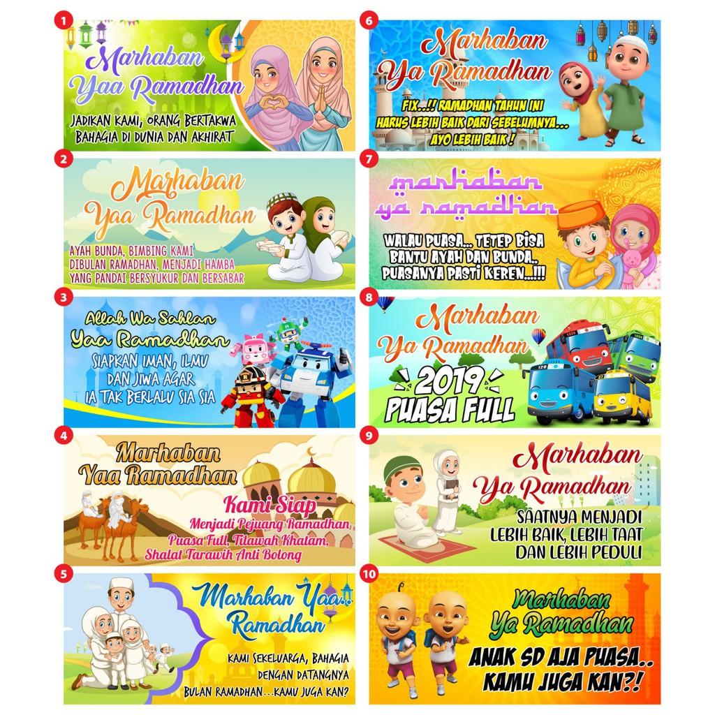 spanduk tarhib dan syiar ramadhan shopee indonesia lihat