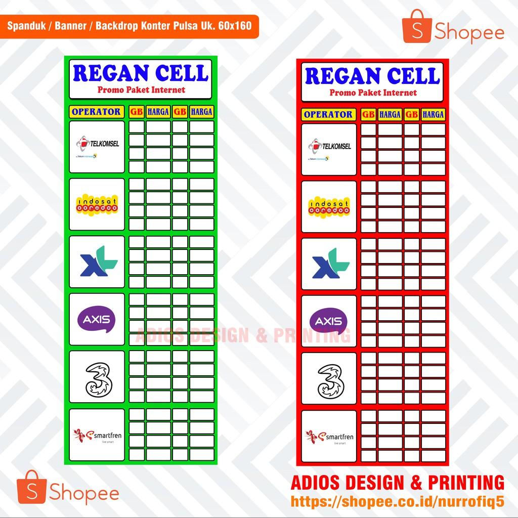 Spanduk Pulsa Banner Kuota Ukuran 60x160 Model Spesial Shopee Indonesia