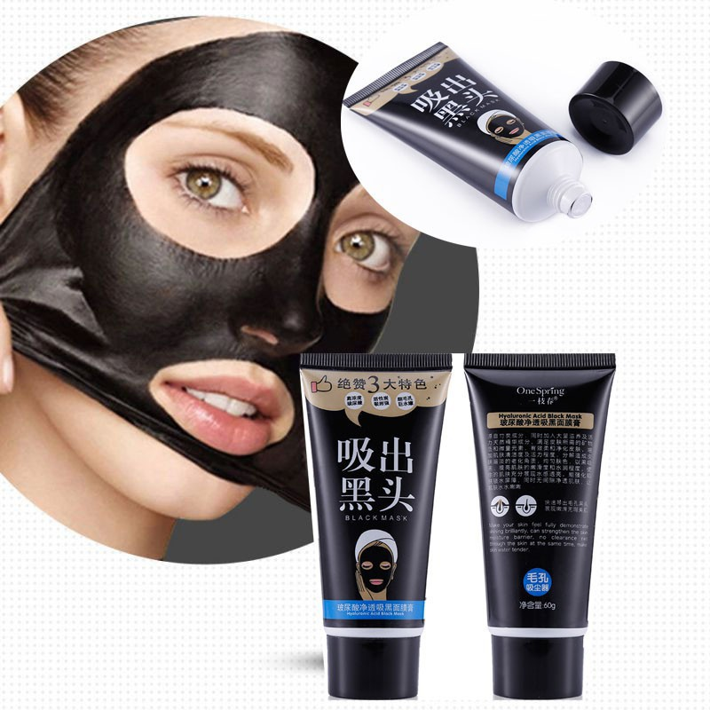Masker Lumpur Hitam untuk Membersihkan Komedo / Jerawat   Shopee Indonesia