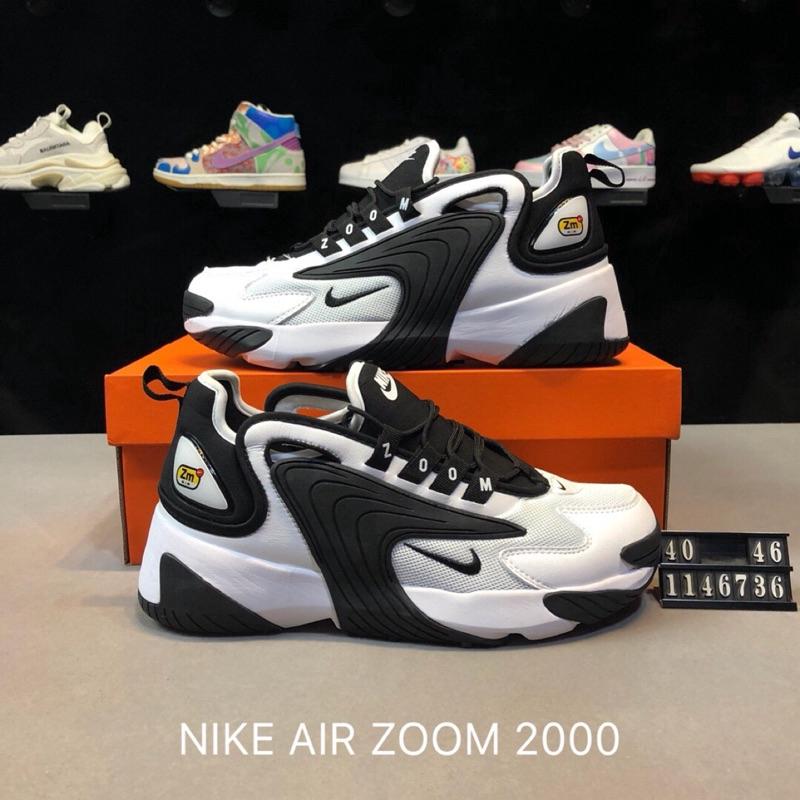 air zoom 2000