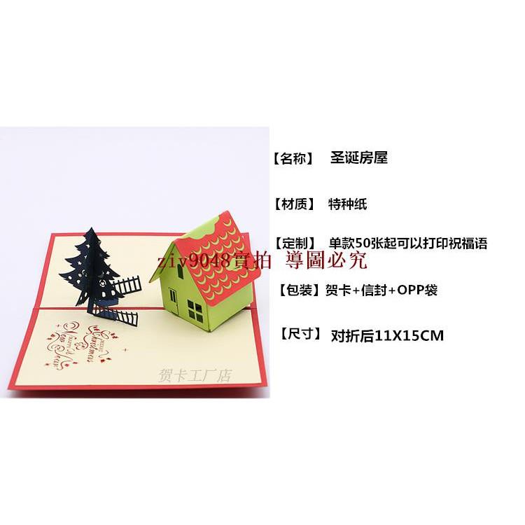 Kartu Ucapan Natal Untuk Guru - kartu ucapan terbaik